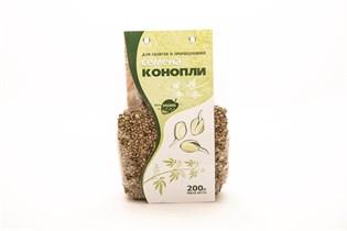 Семена конопли пищевой 200гр.