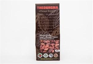 Какао бобы сырые сорт  Форастеро  высушены на солнце  250г