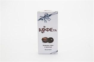 КОФЕта Капучино 25 гр