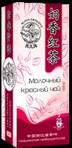 Черный дракон Молочный красный чай   пакет 2г*25п