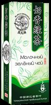 Черный дракон Молочный зелёный чай   пакет 2г*25п